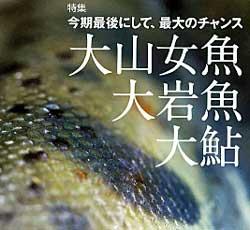 20130529p02.jpg