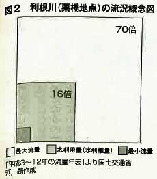 20140107p01.jpg