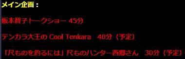 20140211p888.jpg