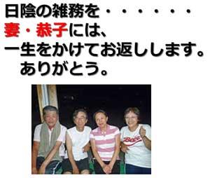 20140702p03.jpg