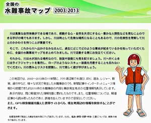 20140910p10.jpg