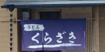 20150619p04.jpg