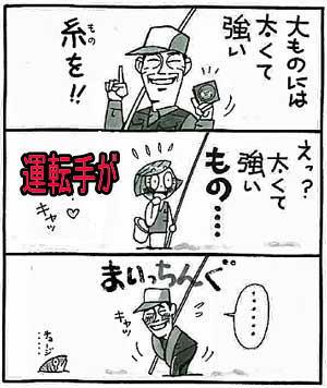 20151024a00.jpg