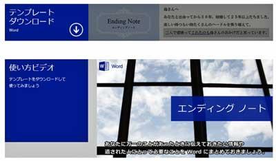 20151108x (4).jpg