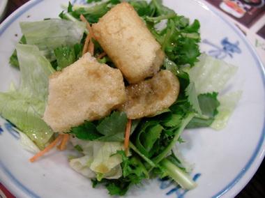 古)揚げ餅入りサラダ