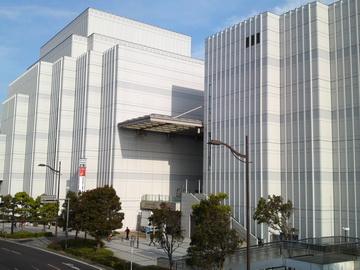 横須賀芸術劇場外観