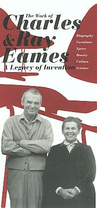 イームズ展 目黒美術館 Charles & Ray Eames 12/11マデ