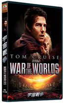 宇宙戦争 War of the Worlds Dakota Fanning Tom Cruise Justin Chatwin Miranda Otto