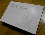 白い大阪 SHIROI OSAKA Crepe Chocolat Roll