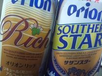 オリオンビール サザンスター リッチ Orion アサヒビール