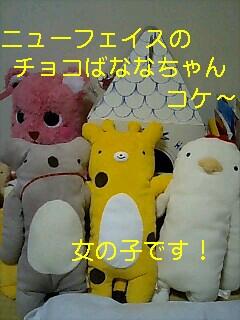 20070507_253322.jpg