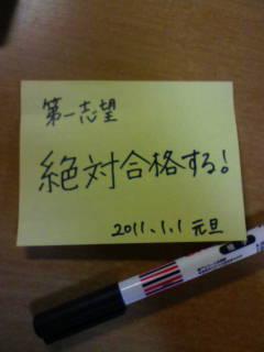 20110101120951.jpg