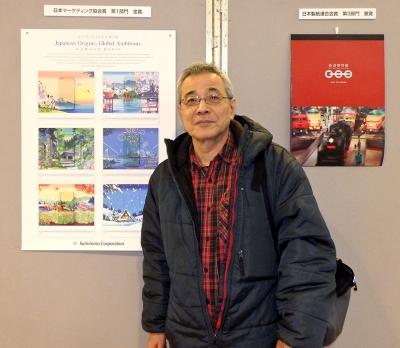 全国カレンダー展 イラスト イラストレーター 川野隆司