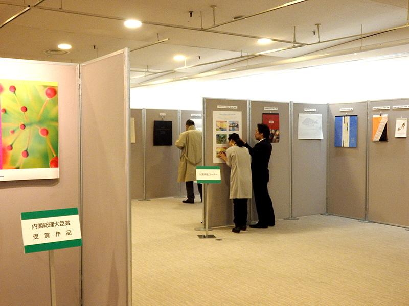会場 カレンダー展