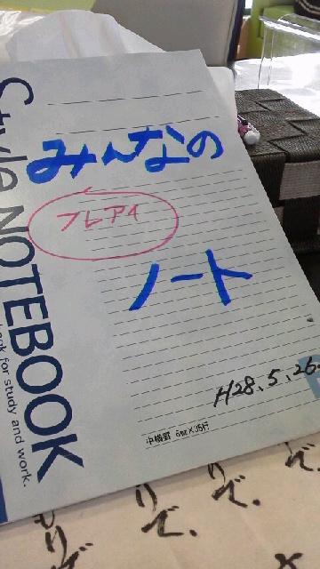 2016053015150000.jpg