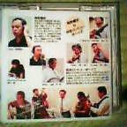 CD『潮風のふたり」