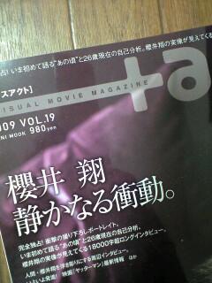 090105_1507~0001.jpg