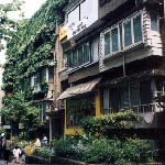 青山アパート