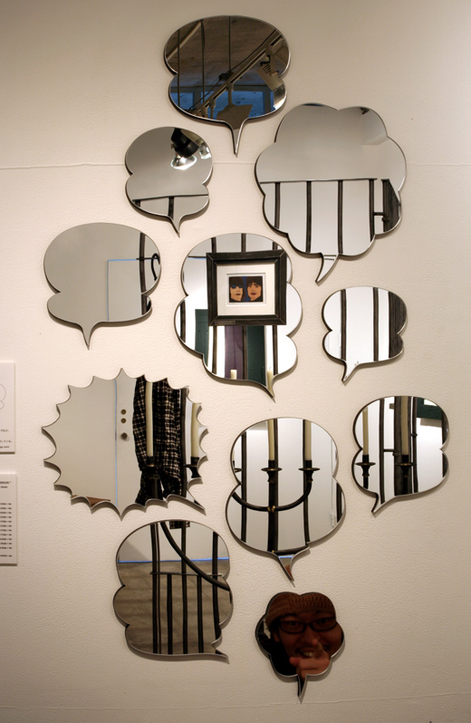 SPEECH  BALLOON  MIRROR