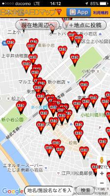 日本救急医療財団全国AEDマップ