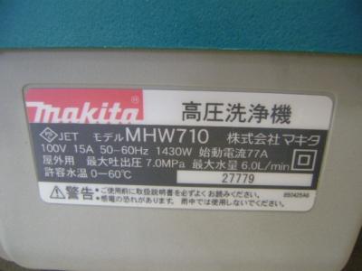 マキタ 高圧洗浄機