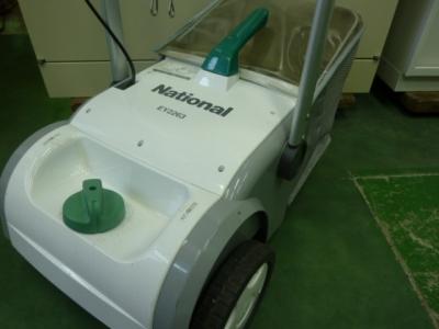 庭園芝刈り機
