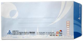 長型封筒ITBC