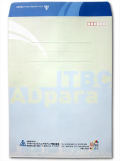 角型封筒ITBC