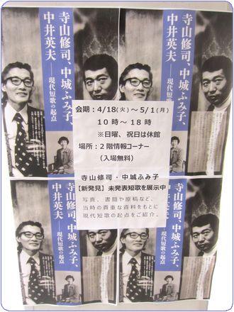 170421_koshokaikan_01