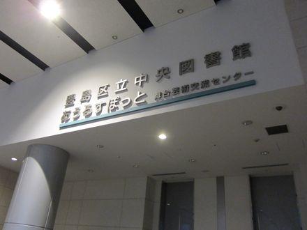 170421_awasaka_01