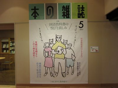 170518_machida_04