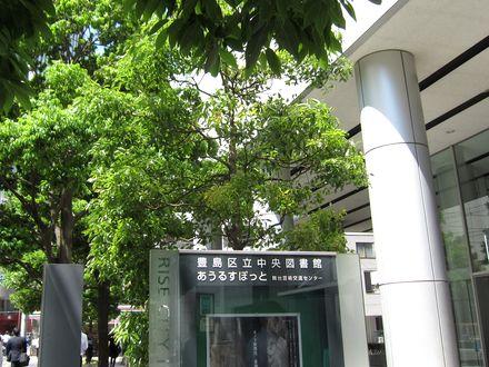 170523_ikebukuro_02