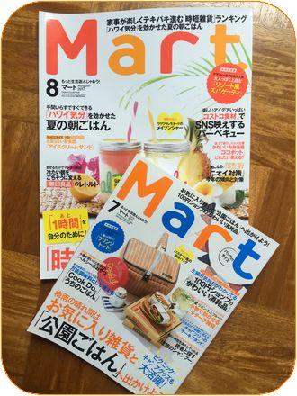 magazines_mart