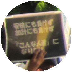 170709_shinjuku_07_c