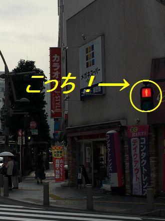 170913_signal_03