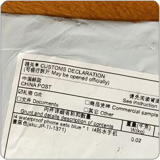 170916_chinapost_02