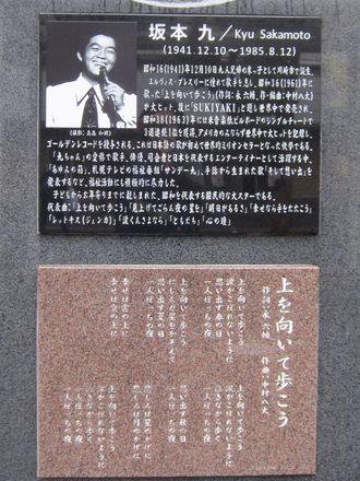 171108_sakamotokyu_02