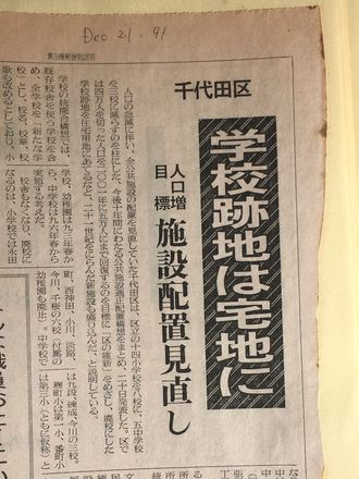 911221_article