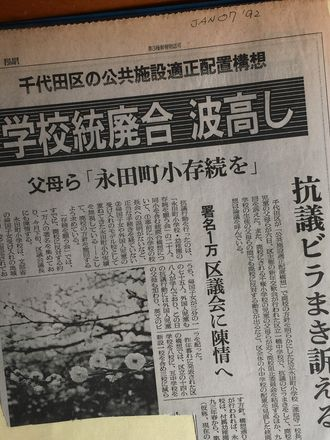 920107_article