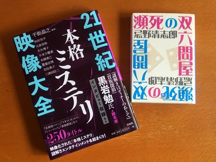 books_00s