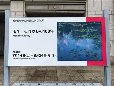 180914_yokohama_04