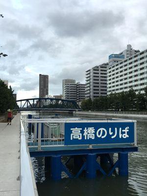 180911_fukagawa_01_b_takabashi