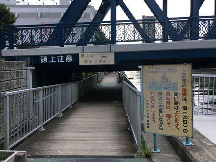 180911_fukagawa_01_c_nishifukagawa_brdg