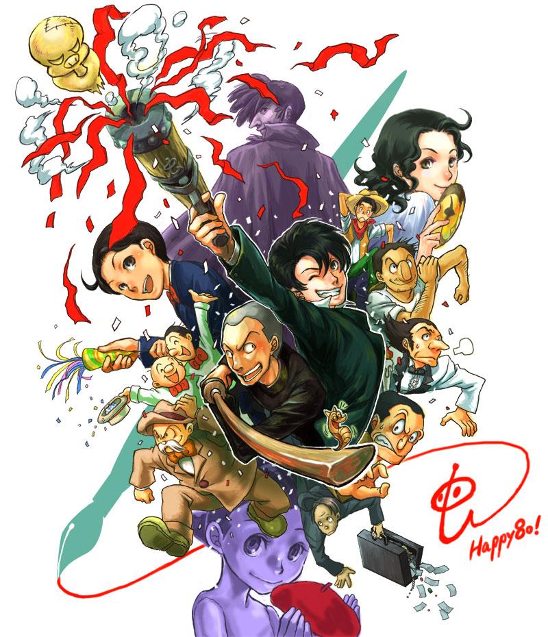 手塚先生生誕80周年記念の企画サイト様に投稿しました