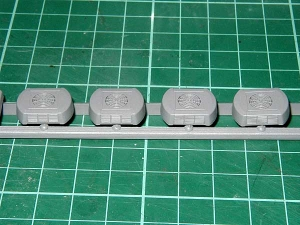AU-13グリルタイプ、電車用