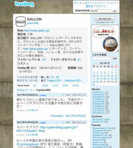 bloga24.jpg