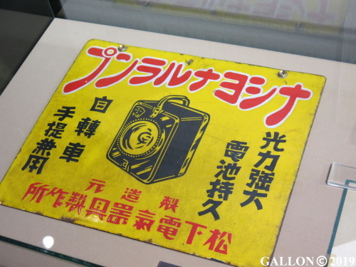 blogg066.jpg
