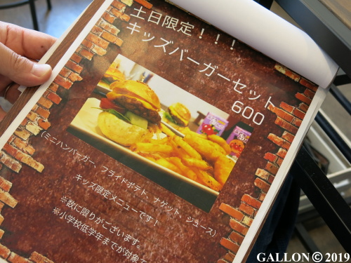 blogg258.jpg