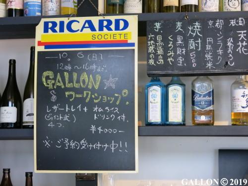 blogg441.jpg