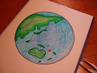 瑠璃色の地球〜♪